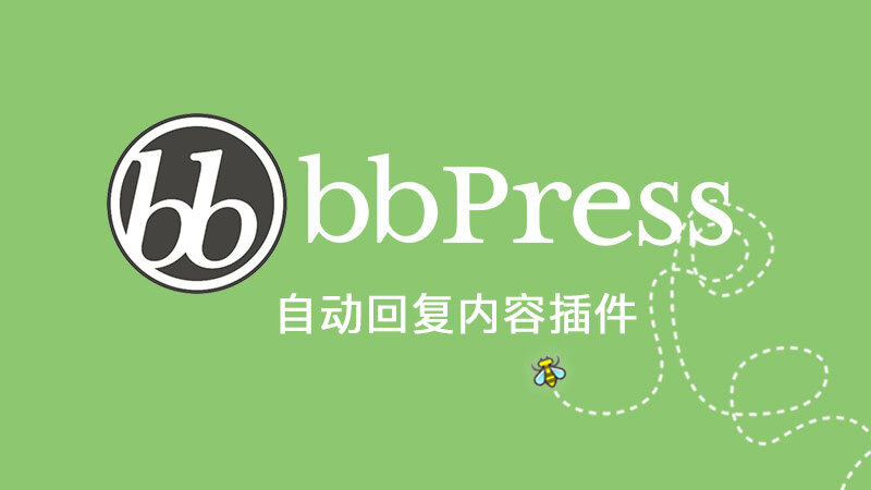 bbpress-canned-replies
