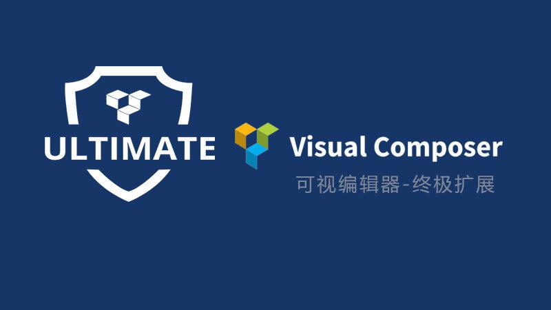 Avada | 中文版,汉化版响应式多用途 WordPress主题