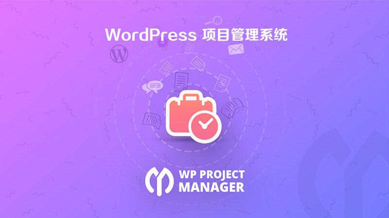 Avada | 中文版,汉化版响应式多用途 WordPress 主题