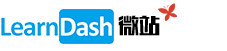 LearnDash 微站