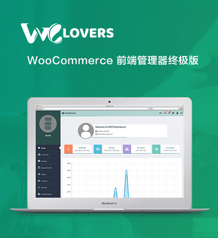woocommerce-frontend-manager-ultimate-cv