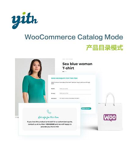 yith-woocommerce-catalog-mode-cv